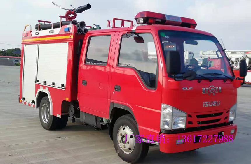 国六庆铃蓝牌水罐消防车