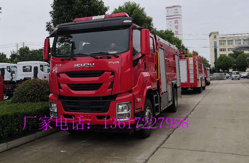 国六庆铃7吨水罐消防车