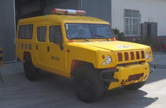 北汽勇士6座救险车