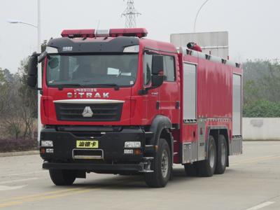 汕德卡15吨泡沫消防车