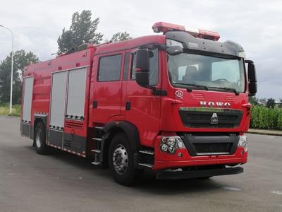 7吨干粉泡沫联用消防车